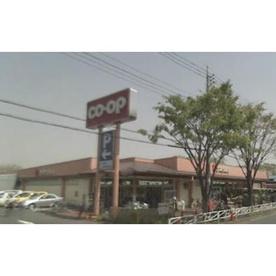 コープ北野台店の画像1