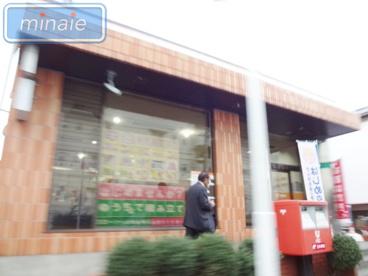 船橋松が丘郵便局の画像1