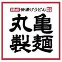 丸亀製麺山形店