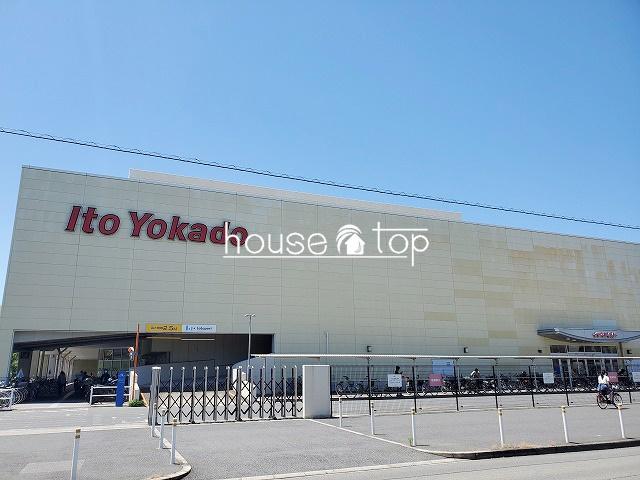イトーヨーカドー甲子園店の画像