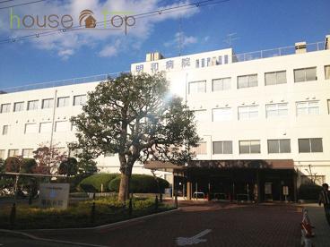 明和病院の画像3