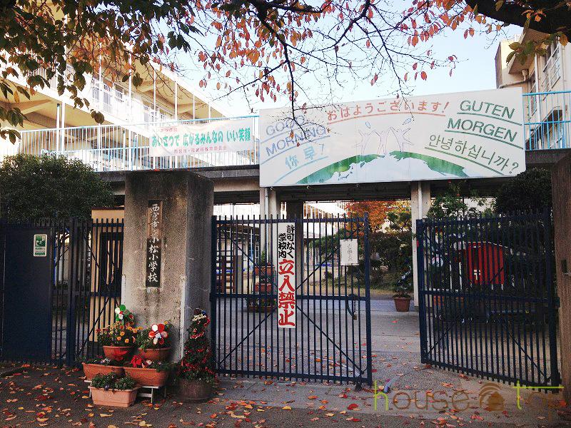 西宮市立小学校 小松小学校の画像