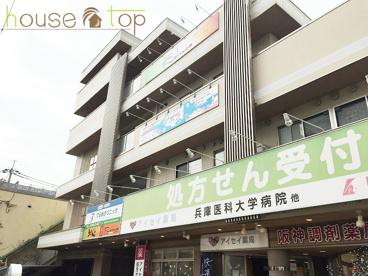 都市型保育園ポポラー兵庫武庫川園の画像1