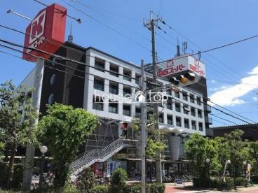 関西スーパーマーケット鳴尾店の画像1