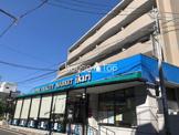 (株)いかりスーパーマーケット 甲子園店