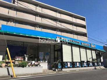 (株)いかりスーパーマーケット 甲子園店の画像2