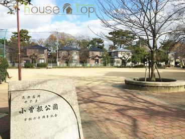 小曽根公園の画像3
