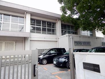 名古屋市立 矢田小学校の画像1