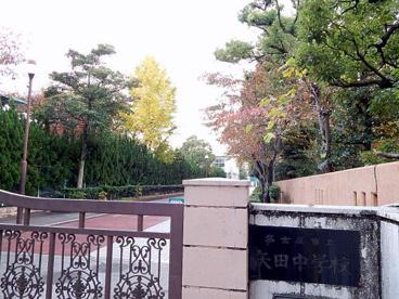 矢田中学校の画像1
