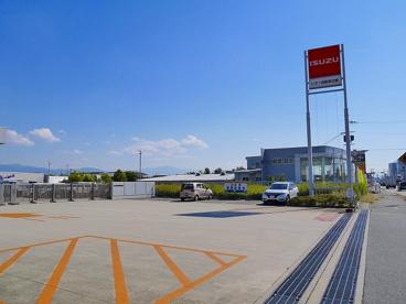いすゞ自動車近畿株式会社 奈良支店の画像5
