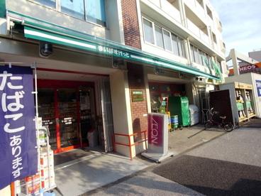 まいばすけっと 若林駅北店の画像2