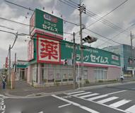 ドラッグセイムス太田新井町店