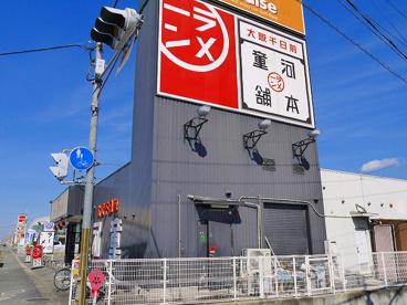河童ラーメン本舗 天理店の画像4