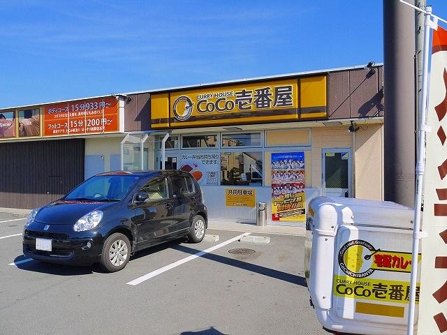 カレーハウスCoCo壱番屋 天理嘉幡店の画像