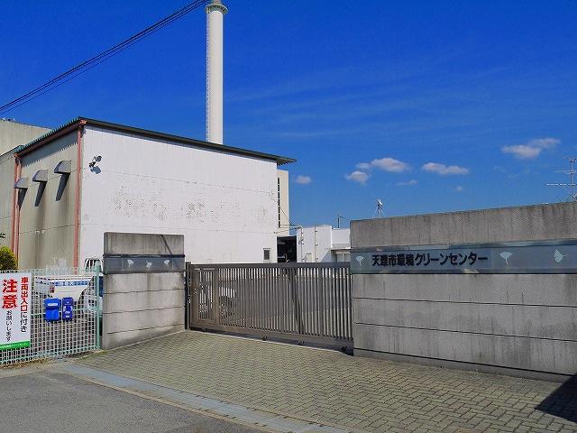 天理市環境クリーンセンターの画像
