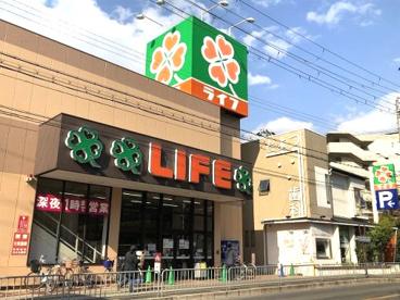 ライフ豊津店の画像1
