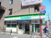 ファミリーマート豊津駅前店