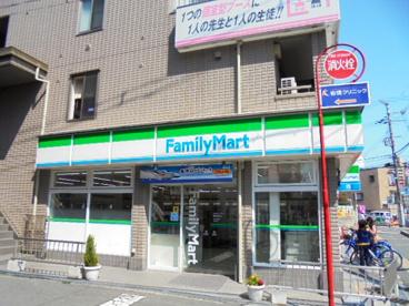 ファミリーマート豊津駅前店の画像1