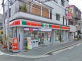 サンクス赤川2丁目店
