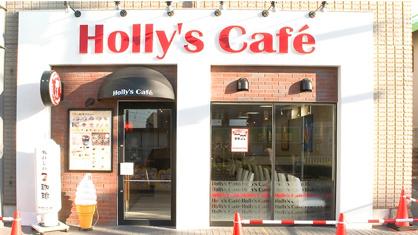 Hoiiy's cafeの画像1