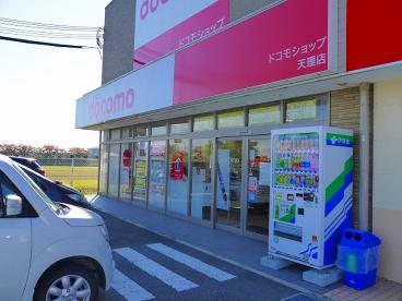 NTTドコモショップ 天理店の画像4