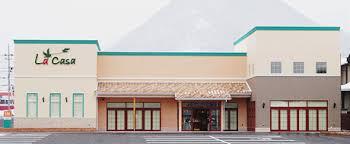 ラ・カーサ(La・Casa) 山形南店の画像1