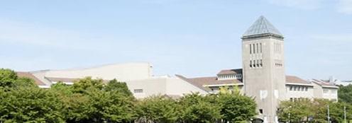 首都大学東京 荒川キャンパスの画像