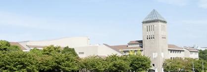 首都大学東京 荒川キャンパスの画像1