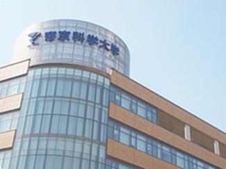 帝京科学大学・千住キャンパスの画像1