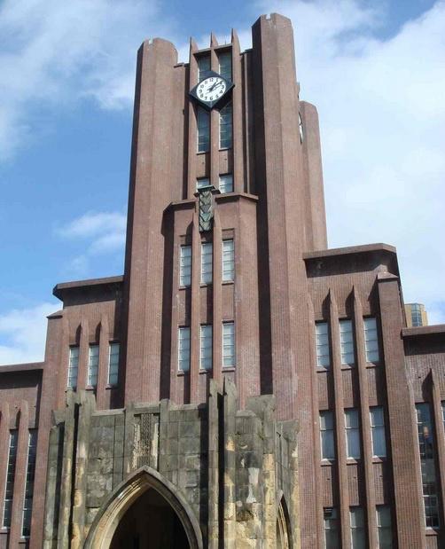 東京大学 本郷キャンパスの画像