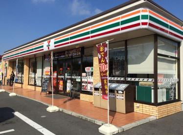 セブン−イレブン太田市別所町店の画像1