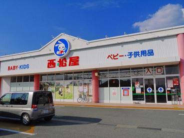 西松屋 アクロス天理店の画像2