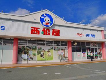 西松屋 アクロス天理店の画像3