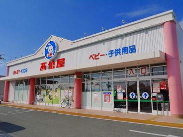 西松屋 アクロス天理店の画像4