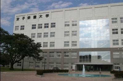 女子栄養大学・駒込校舎の画像