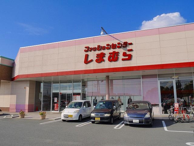 ファッションセンターしまむら 天理店の画像