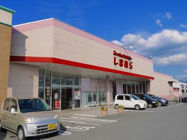 ファッションセンターしまむら 天理店の画像2