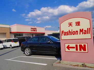 ファッションセンターしまむら 天理店の画像5