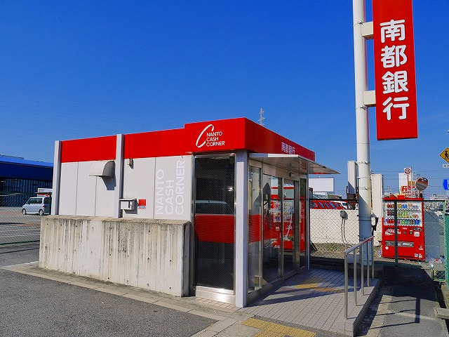 南都銀行 天理支店 嘉幡町キャッシュコーナーの画像