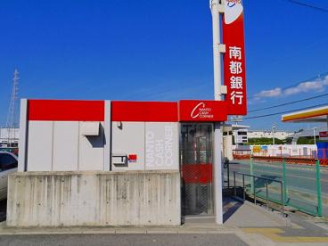 南都銀行 天理支店 嘉幡町キャッシュコーナーの画像4