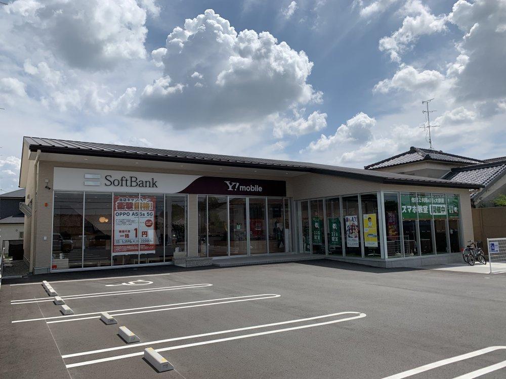 ソフトバンク 天理店の画像