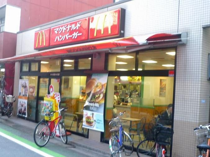 マクドナルド 三ノ輪オリンピック前店の画像