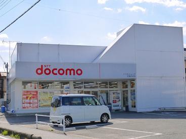NTTドコモショップ 天理中央店の画像3