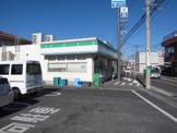 ファミリーマートサンズ戸塚深谷町店