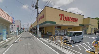とりせん太田新井店の画像1