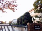 新郊中学校
