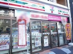 セブンイレブン 豊島南大塚1丁目店の画像