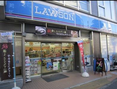 ローソン L 大塚駅南口の画像