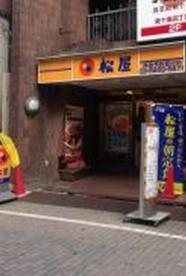 松屋 東十条店の画像1