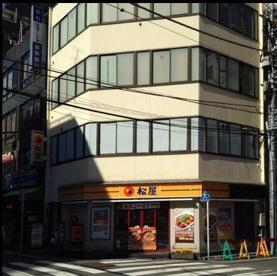 松屋 大塚店の画像1